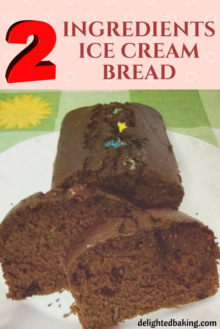 2 Ingredients Ice Cream Bread is an innovative and an amazing bread recipe. Try this recipe to see the magic and to eat a bread which gets prepared using an ice cream! 2 ingredients ice cream bread. Bread recipe using melted icecream. Bread recipe without yeast. Sweet bread. Desserts recipes. Party recipes. Yummy food for kids. Baking with kids.