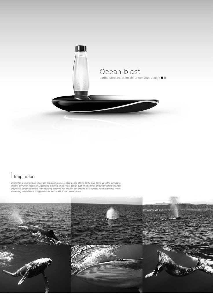 Ocean Blast / Carbonated water machine _ Whale motive concept design / LEQUIP…