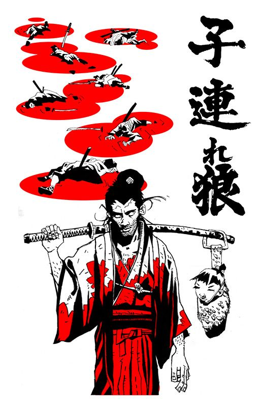 lone wolf and cub by tomasoverbai.deviantart.com on @deviantART