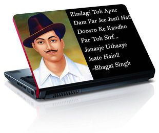 Amore Bhagat Singh Quotes Republic Day Laptop Skin