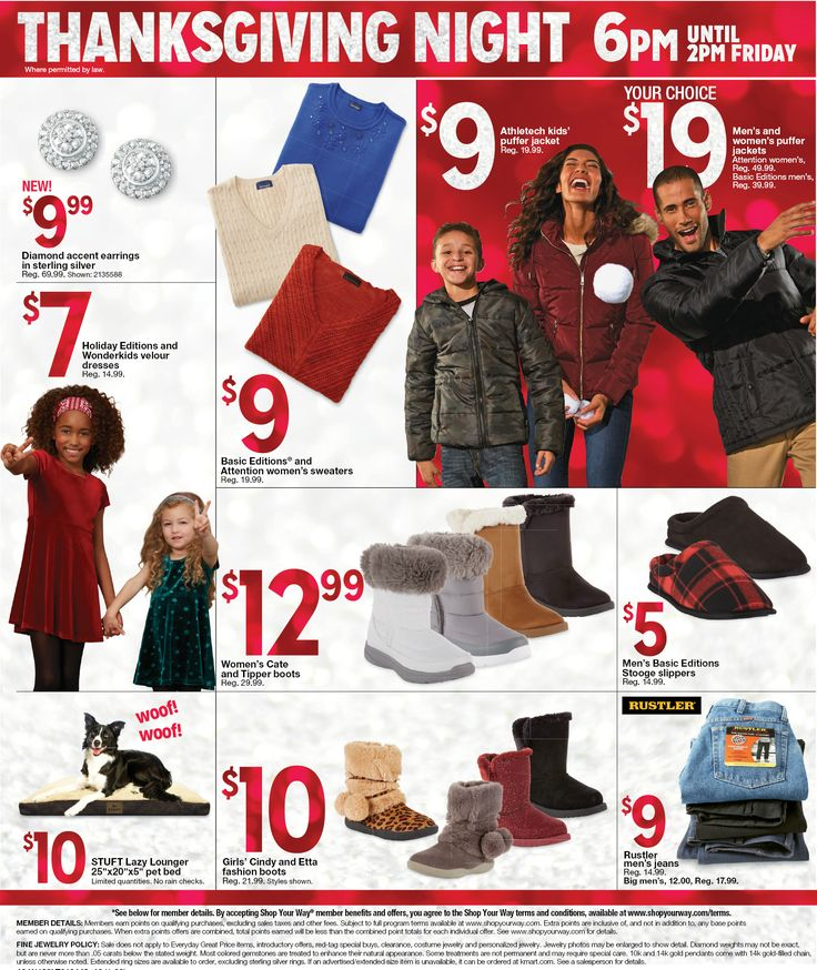 Kmart Black Friday 2018 Ads and Deals Browse the Kmart