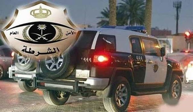 Pin By Saudi Expatriates Com On Saudi Arabia 2021 2020 Sim Cards Monster Trucks Saudi Arabia
