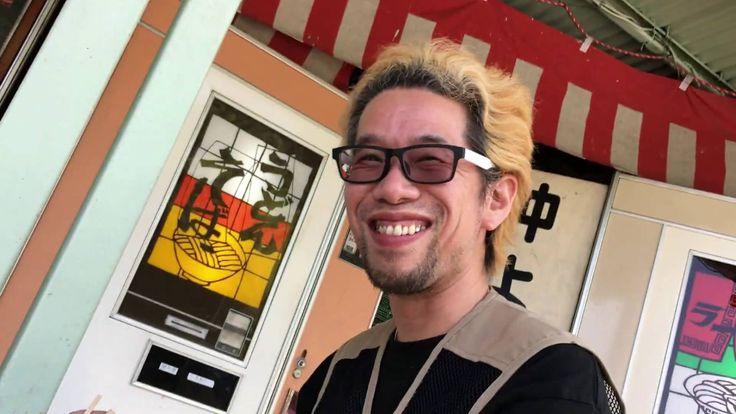山口県岩国市欽明館名物自動販売機コーナーで自販機うどんを食べてみた