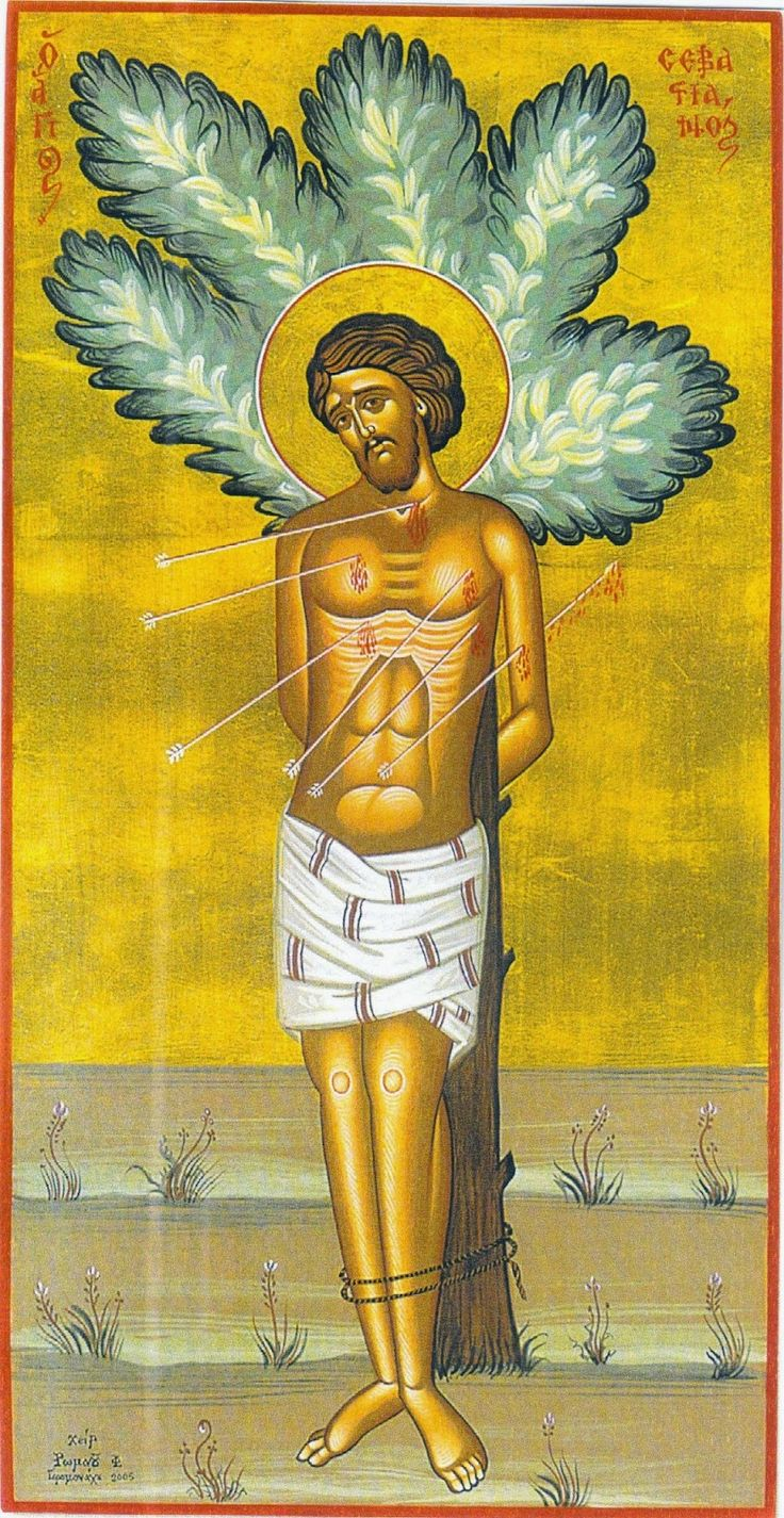 MYSTAGOGY: The Orthodox Veneration of Saint Sebastian the Martyr