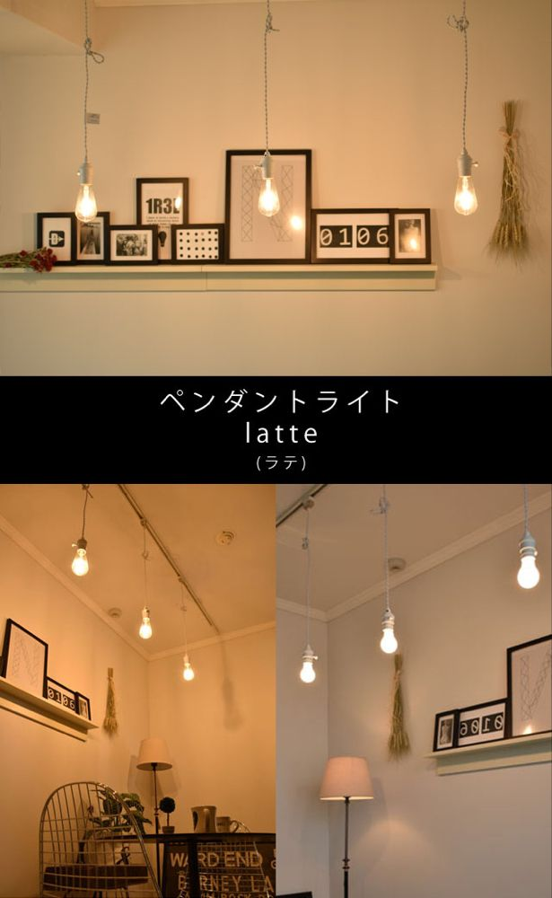 楽天市場 ペンダントライト Dots Next Latte ラテ Psb449 照明