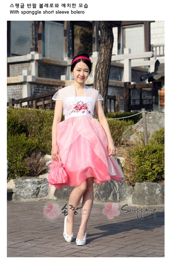 Another short, modern hanbok perfect for the convention.