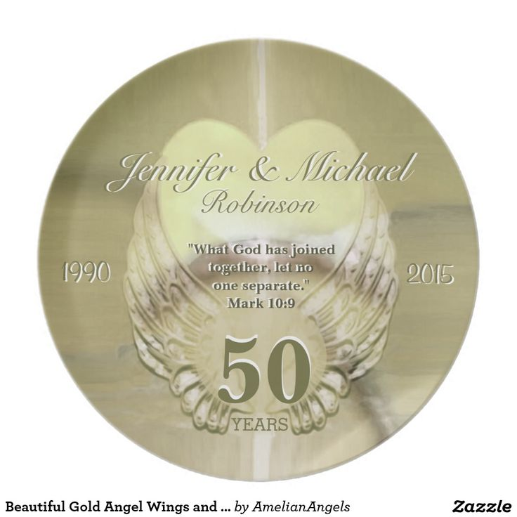 Beautiful Gold Angel Wings and Heart Dinner Plate
