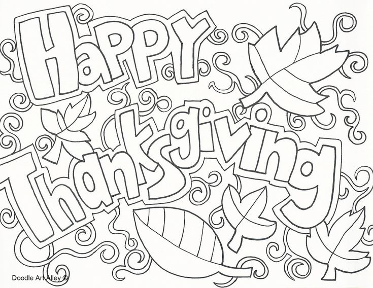 Tons 170 Of FREE Thanksgiving Printables Coloring Pages Activity Sheets