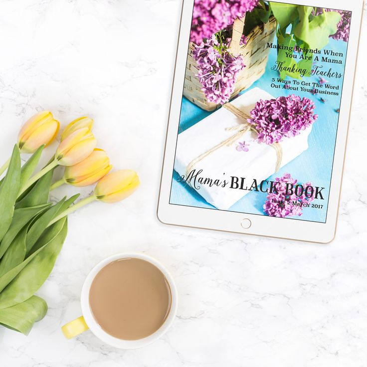 Take advantage of free opportunities to submit articles, photographs, or artwork and receive free publicity for your brand! Mama's Black Book is a great example.