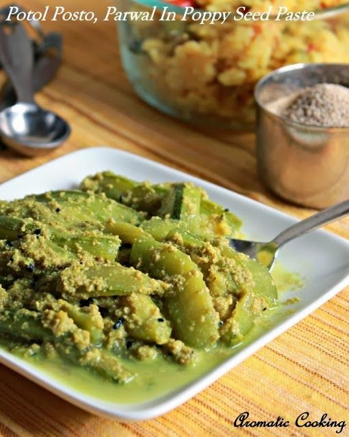 Potol Posto, Parwal/ Pointed Gourd In Poppy Seed Paste