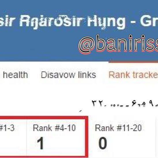Rank 1 Google Page one done... Who's next project? 😉 #seo #seoindonesia #jasaseo #jasaseomurah #jasaseobergaransi #jasaseo #banirissetshop