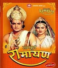 Ramayan TV Serial by Ramanand Sagar In Hindi or Tamil available on DVDs. Visit www.shoppingonlineindia.com to know more. Customers from USA, Canada, Australia, New Zealand, United Kingdom and from Europe or any part of the world can order these DVDs. DVDs also include Luv Kush hence it is known as Sampoorn Ramayan.