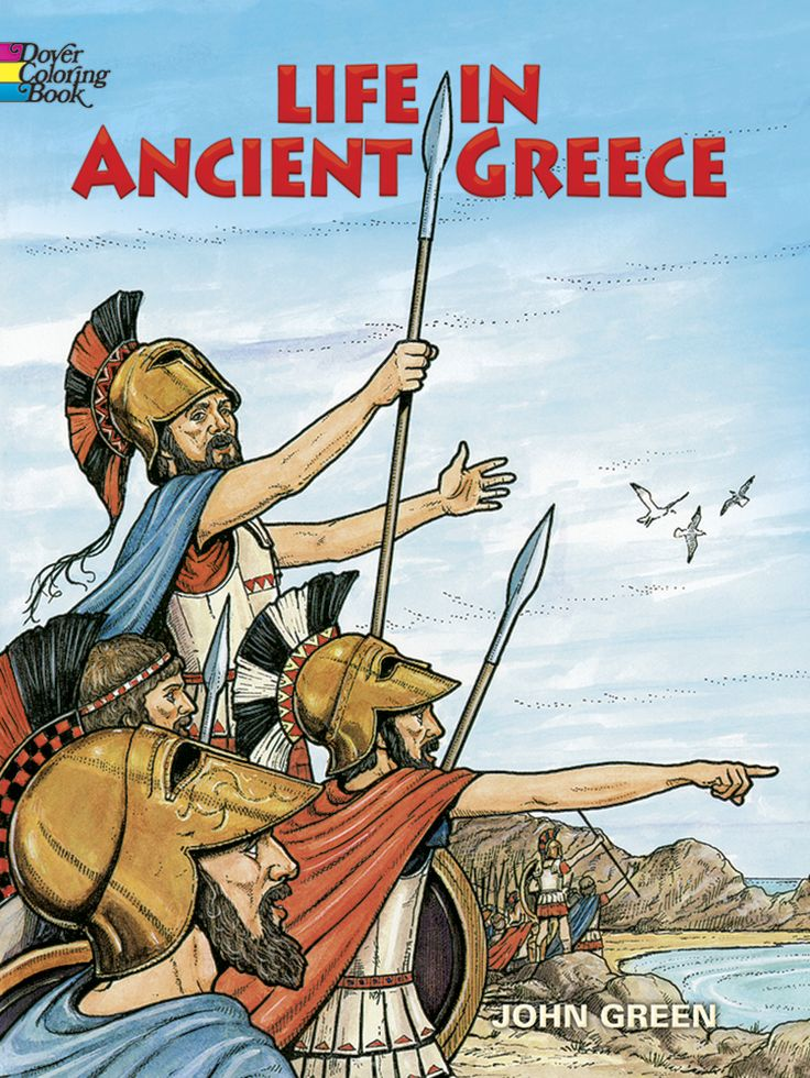 Life In Ancient Greece Coloring Book Coloring Books To