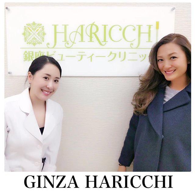 2016/11/14 11:02:48 ginza_haricchi 女優でもあり、ママでもあるモデルの【小林明実さん】が初めてご来院下さいました🙈♡ 当院人気No.1の女優鍼コースをお施術させて頂きました!「顔がリフトアップして、透明感もでて肩こりもスッキリ✨」とInstagramにも書いて頂きました☺️ 小林さんありがとうございます(^O^)次回のご来院も楽しみにお待ちしております😌💗 TEL(03-5524-0589) MAIL(https://goo.gl/6SFHbL) (受付時間9:00-21:00) #銀座ハリッチ #銀座haricchi #ハリッチ #haricchi #美容鍼灸 #美容鍼 #美容針 #acupuncture #レーザー #レーザートーニング #美容法 #リフトアップ #美容 #美肌 #東洋医学 #鍼灸 #美容 #健康 #癒し #銀座 #モデル #癒し #小顔 #instaphoto #instabeauty #instagood #beauty#美容鍼灸師 #小林明実 銀座 Haricchi  ハリッチ 美容鍼灸 鍼灸