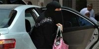 Denied the right to travel without consent from their male guardians and banned from driving, women in Saudi Arabia are now monitored by an electronic system that tracks any cross-border movements.  http://www.asafeworldforwomen.org/womens-rights/wr-middle-east/womens-rights-saudi-arabia/3316-saudi-women-electronically-tracked.html