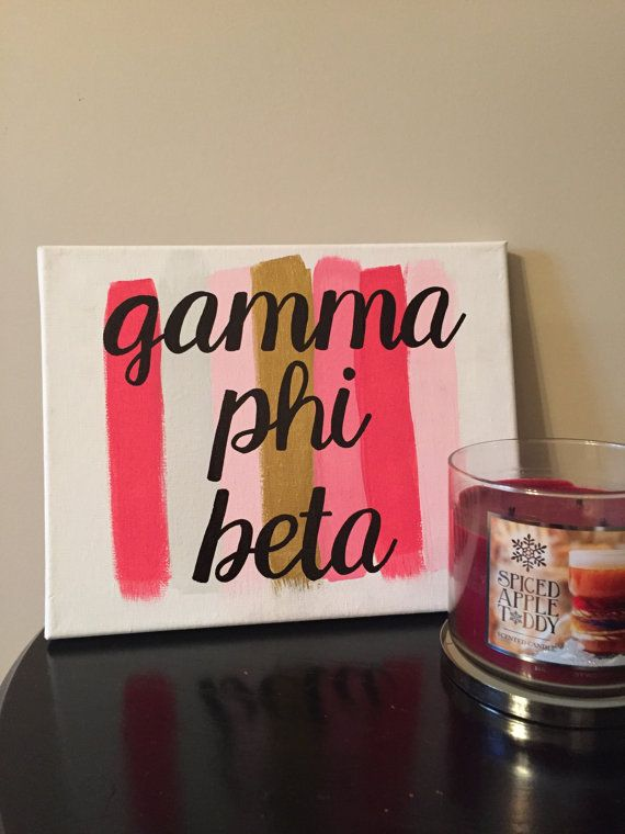 Paint Stroke Sorority Canvas: Gamma Phi Beta by PaintMePeachy