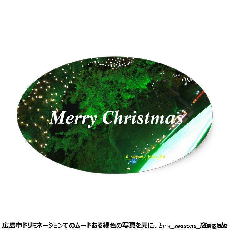 広島市ドリミネーションでのムードある緑色の写真を元にメリークリスマスのシールを作成☆