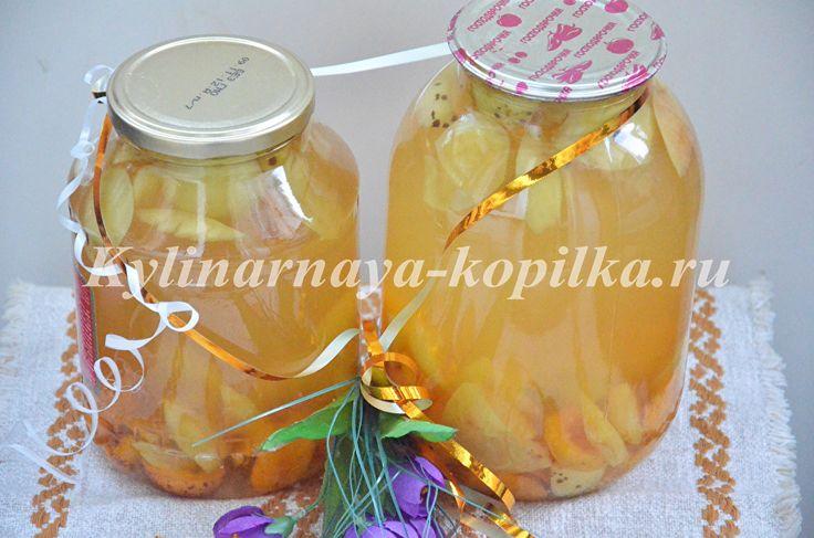 Компот из абрикосов с яблоками на зиму: рецепт с фото