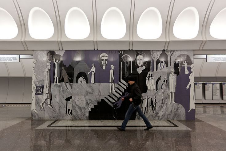 20101111_moscow_metro_dostoyevsky_art_mural_russia_literature012.jpg (950×633)