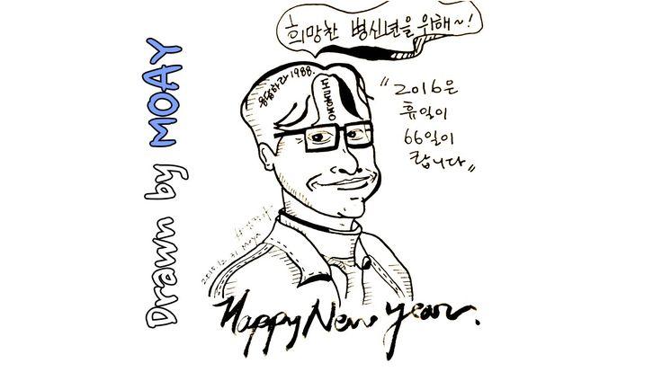 [MoyaTV] 손그림 영상 전시회#3    응답하라1988    Draw    Drawing