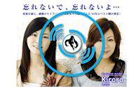 Take a peek into my blog here 👀 Kiroro (キロロ)- Mirai E 未来へ ( Hatsune Miku 初音ミク Cover) http://mikunesia.blogspot.com/2017/03/kiroro-mirai-e-hatsune-miku-cover.html?utm_campaign=crowdfire&utm_content=crowdfire&utm_medium=social&utm_source=pinterest