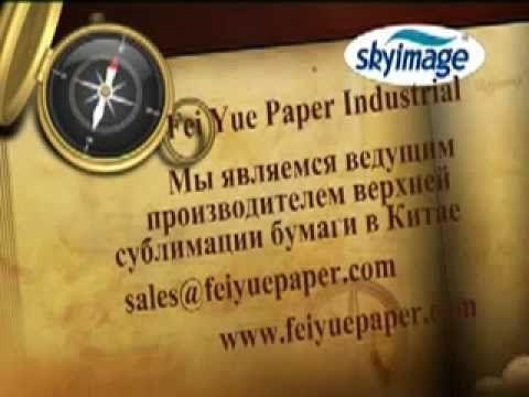 Процесс Как распечатать и вырезать Темный цвет копировальная бумага футб...