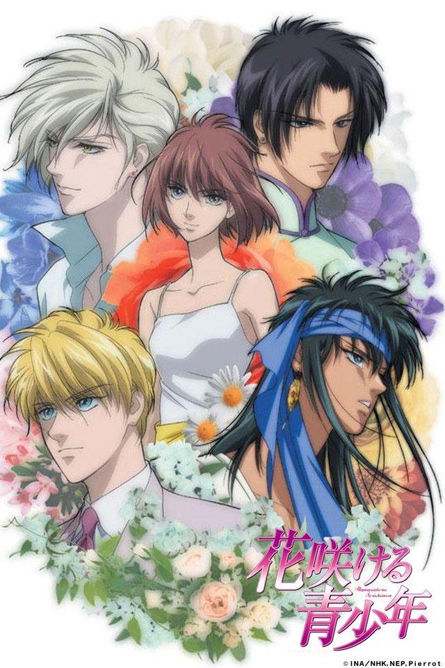 GoBoiano 8 Fun Reverse Harems Worth Watching Anime