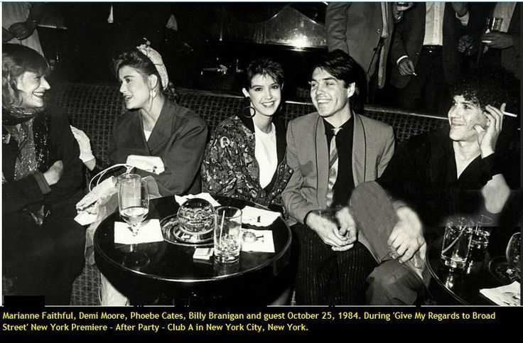 Billy & Phoebe 1984, party in New York w/ celebrities.