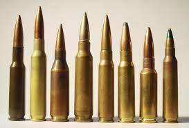 ΕΦΗΜΕΡΙΔΑ ΤΩΝ ΕΙΔΙΚΩΝ ΔΥΝΑΜΕΩΝ: Τραύματα από πυροβόλα όπλα