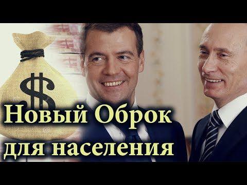 НОВОГОДНИЙ ПОДАРОК ОТ ДЕПУТАТОВ - ПЛАТНЫЙ ВЪЕЗД ВО ДВОР - YouTube