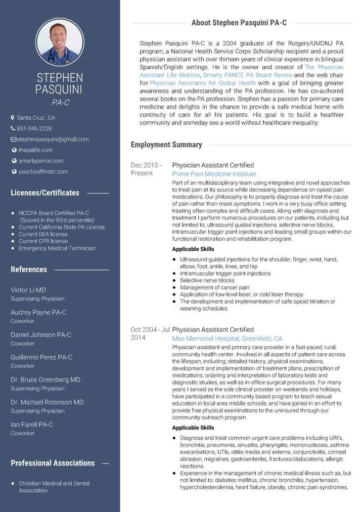 Resume For Pa School