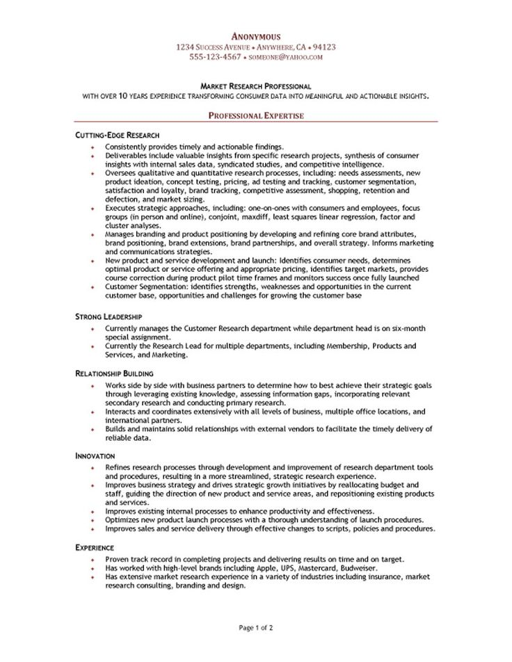 functional resume template for education