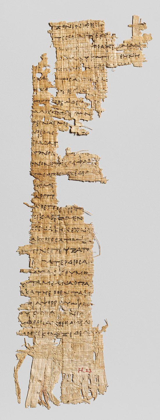 ancient greek essays