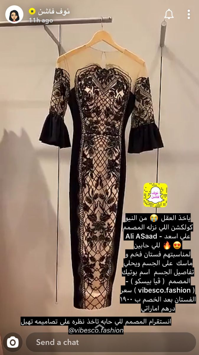 Pin By Abrar M On فساتين ٢ Dresses Cocktail Dress Formal Dresses