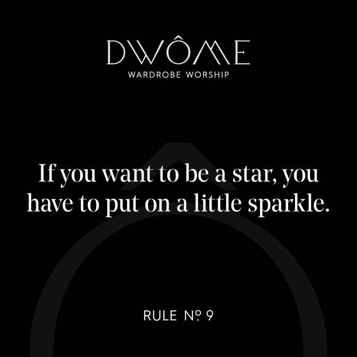 Wardrobe Worship: If you want to be a star, you have to put on a little sparkle.