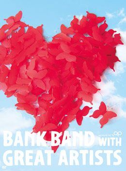 Live & Documentary DVD  「ap bank fes '10」/ Bank Band with Great Artists(DVD)