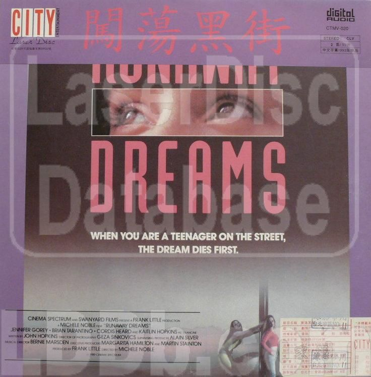 """RUNAWAY DREAMS""  (""JENNIFER GOREY""  (""OVERSEAS FILMGROUP""), 1989) | ""PAL VHS"", ""PAL Laserdisc"", ""Brexit time"", ""Catalexit video"", ""Carles Puigdemont"", ""artă"", ""crimă"", ""Boekarest"", ""Roemenië"", ""Romania eu"", ""Bulgaria"", ""Catalonia"", ""prostituție"", ""feminisme"", ""metalcore"", ""Jane Birkin bangs"", ""Charlotte Gainsbourg style"", ""Winona Ryder"" ""Rose McGowan"" (""Amy Blue""), ""Mira Aroyo"" (""Ladytron""), ""Alexa Chung"", ""Olivia Thirlby"", ""bobbed"", ""tunsori bob"", ""korte pony kapsel"", ""gothic rock""…"