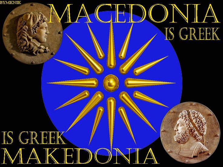 macedonia greece | MACEDONIA IS GREEK by Hellenicfighter