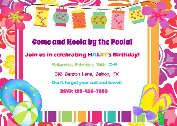 Luau Pool Party Invitation Birthday Baby By Alohapartyprints 1200