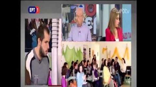 Από την εκπομπή της Ελληνικής Δημόσιας Τηλεόρασης ONΕΡΤ #ΕΡΤ #ERT