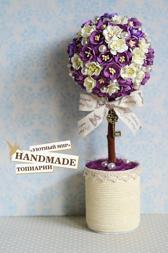 Топиарий Тайное желание выполнен из рукодельных цветов фоамиран японские матовые тычинки сливочно-ла... фото #2