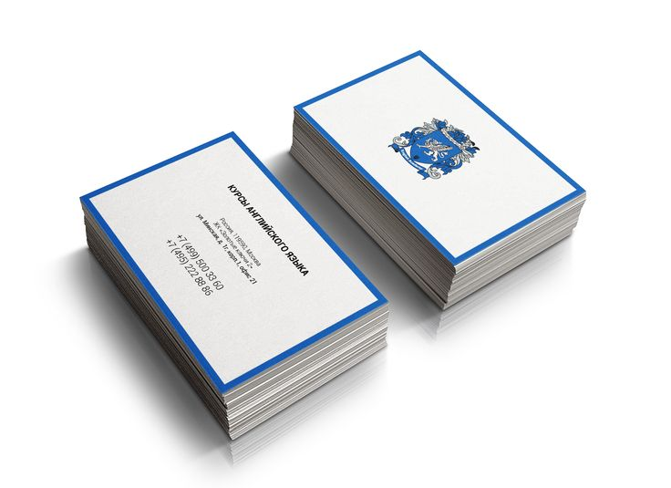 English Academy buissnes cards
