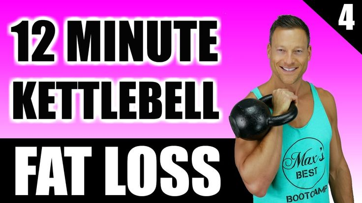 ULTIMATE KETTLEBELL WORKOUT 4 - Want the best kettlebell workout for fat loss? Try this intense 12 minute HIIT routine! (PART 4) It includes strength, cardio and bodyweight exercises for an efficient total body blast. Created and demonstrated by Fat Loss Expert and Master Personal Trainer, Max Barry.   These are the best kettlebells http://amzn.to/2ahgdgI  Set your interval timer for 50/10, perform 2 rounds of these 6 kettlebell exercises in this high intensity interval training workout