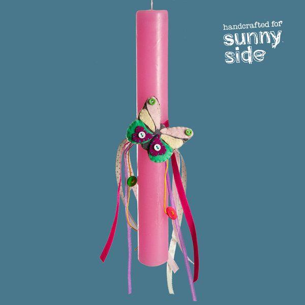 Πασχαλινή Λαμπάδα Ροζ/Φούξια με Χειροποίητη Καρφίτσα Πεταλούδα - Sunnyside