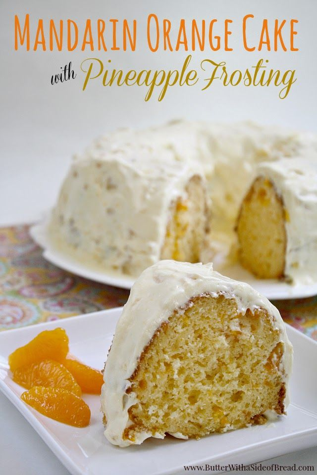 Mandarin Orange Cake with Pineapple Frosting ~ yum! So light, sweet and moist! From the ladies at Butter With A Side of Bread #recipe #cake