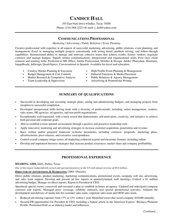 resume sample of a marketing director with expertise in all aspects of successful marketing advertising public relations and event planning - Pr Resume Sample