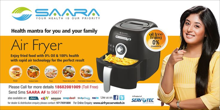 This #Diwali Make Your Mother Happy to Present Her the Magic of SAARA Air Fryer. Buy SAARA Air Fryer Today!  Price Details of SAARA Air Fryer: #airfryer 1 - 9 Units : Rs.3500 + Tax  10-49 units : Rs.3200 + Tax  50 -99 units : Rs.3000 + Tax  100 and above : Rs.2840 + Tax  Offers for Limited Period Only. For More Details Feel Free To Call @ 9717691800