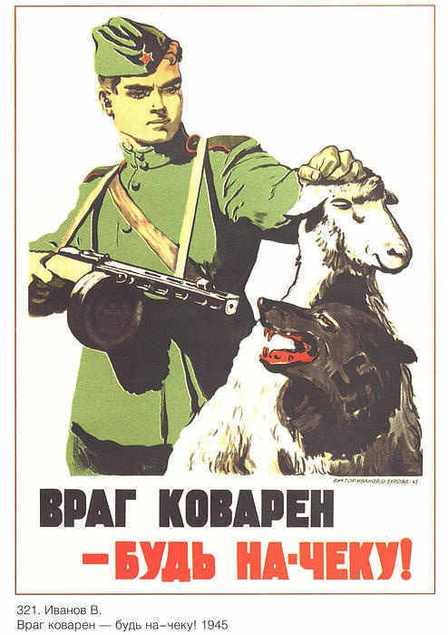 The enemy is insidious. Be on the alert.  Russian war poster.