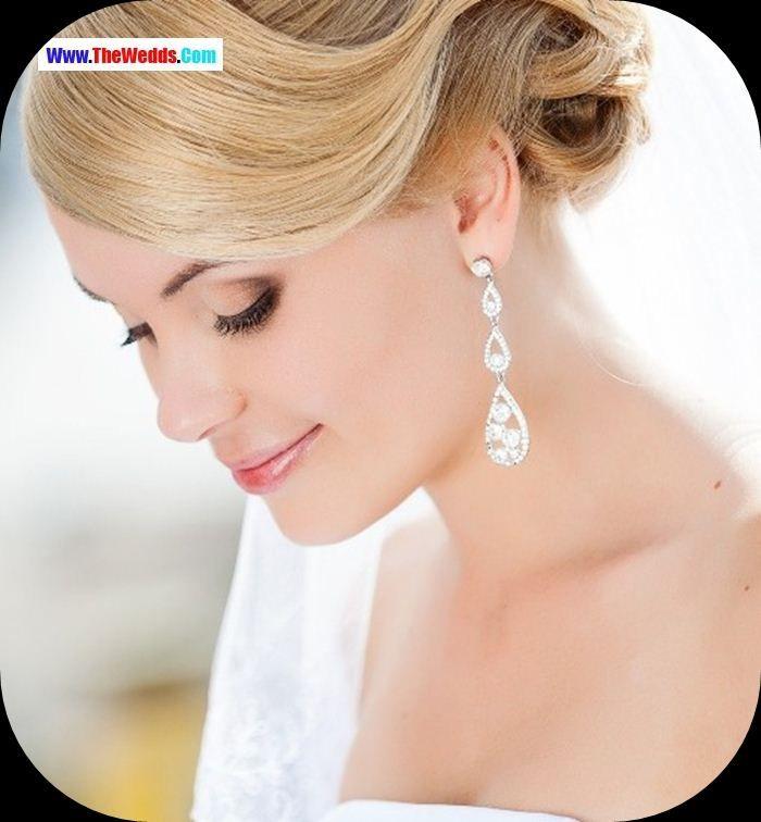 How To Do Wedding Makeup Natural