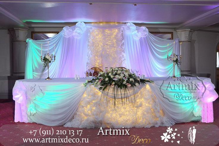 Оформление президиума на свадьбу. Видно, как изумительно свет играет в оформлении центрального свадебного стола.